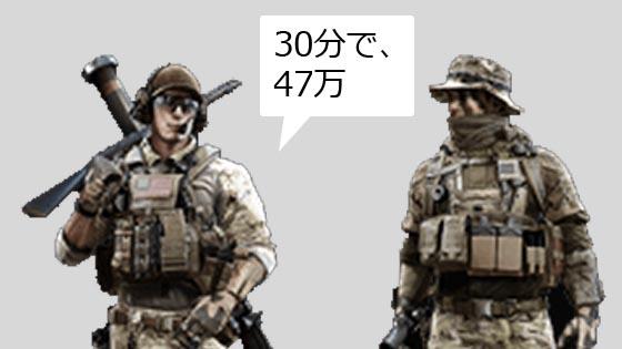 201403060304