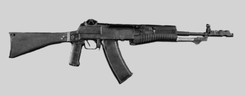 Rifle_AN-94