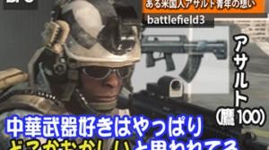 BF3 不人気武器はコレだ! 武器の使用率を調べた